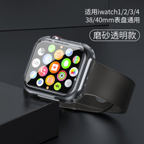 XIT Apple iwatch苹果手表表带iphoe4/3/2/1代iwatch40m液态硅胶42mm38?#20449;?#36890;用软带(磨砂灰 1/2/3/4代44mm)