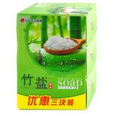 【国美自营】竹盐精品香皂110g*3 香皂