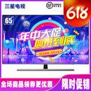三星(SAMSUNG)UA65NU8000JXXZ 65英寸4K超高清 智能网络 HDR超薄液晶电视 平板电视 三星彩电