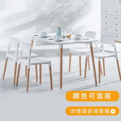 TIMI 天米 现代北欧餐桌椅组合 (1.2米餐桌+4把才子椅) 890元包邮