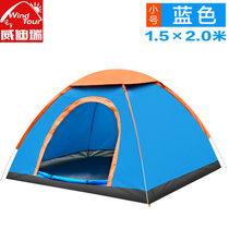 威迪瑞户外3-4人露营全自动手抛帐篷 多人防雨野营登山免搭建自动帐篷(蓝色(双人款))