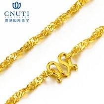 CNUTI粤通国?#25163;?#23453; 黄金项链 足金水波纹项链 约6.21g