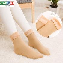 【2双装柔软舒适雪地袜】卡帝乐鳄鱼袜子?#20449;?#22763;加绒加厚冬季保暖雪地袜中老年短毛地板袜W1029-2(肤色2双 均码)