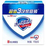 【国美自营超市】舒肤佳纯白清香型香皂115g三块装 香皂