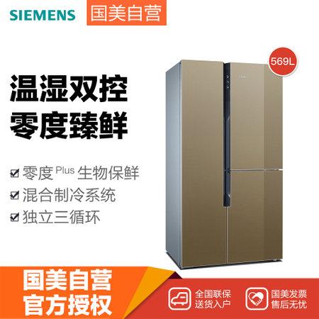 西门子(siemens)BCD-569W(KA96FSG0TI) 569升混冷无霜 制冷三循环 三门对开门冰箱(金棕色)