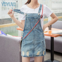 2017新款韓版夏季修身顯瘦連衣裙 時尚牛仔背帶裙女寬松學生短裙(淺藍色 L)