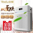 亚都(YADU)KJ480G-P4D 空气净化器双面侠净化 除烟尘 除甲醛 除PM2.5 41-5平米