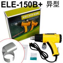 伊莱科调温热风枪吹风机烘枪热风机汽车贴膜烤枪薄膜热缩塑料焊枪(ELE-150B+异形风嘴)
