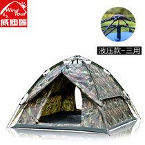 威迪瑞3-4人帐篷户外双层野营免搭全自动帐篷露营天幕凉棚(迷彩三用(液压款))