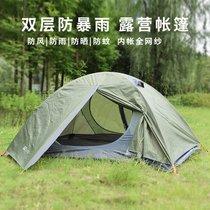 嘀威尼 Diweini 双人野外露营帐篷双层2人户外防风防雨旅游休闲探险登山帐篷铝杆(玻杆 2人双层 军绿色)