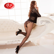 【6雙】浪莎薄款比基尼連褲襪 防勾絲女襪 春夏秋季黑絲肉色絲襪(膚色6雙)