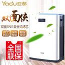 亞都(YADU)空氣凈化器 KJ455G-S4D WIFI智能型 除霧霾 PM2.5 二手煙 裝修污染 雙面俠