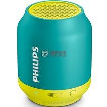 飛利浦BT25藍牙音箱無線小音響手機電腦音頻輸入(天藍色)