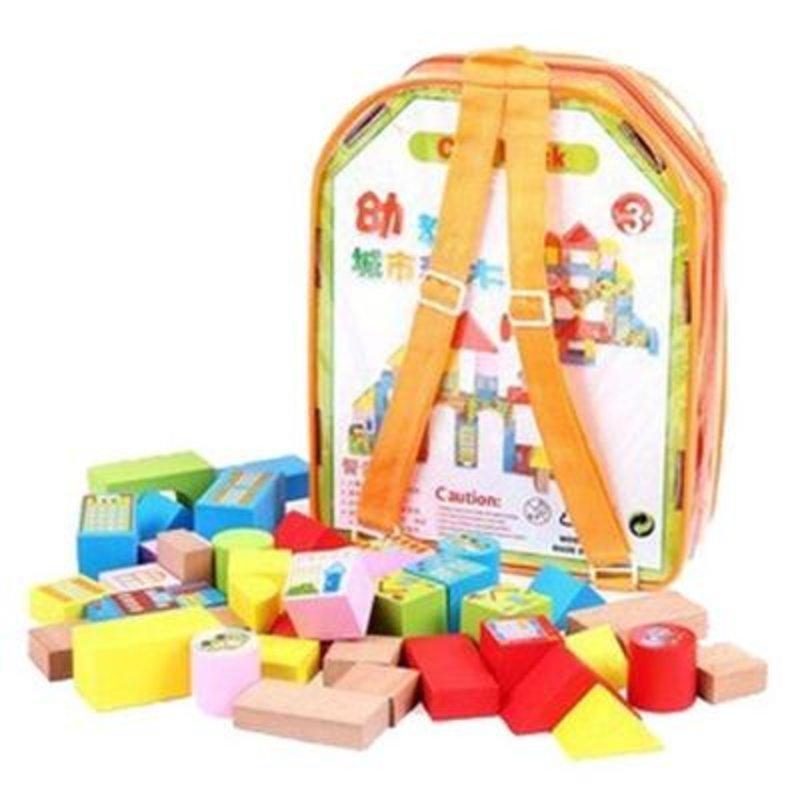 【积木拼插图片】小皇帝 幼教城市背包卡通积木玩具 x