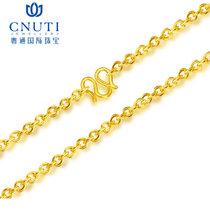 CNUTI粵通國際珠寶  黃金項鏈 足金十字鏈百搭款 約2.57克