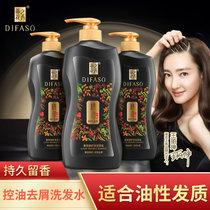 蒂花之秀 精油奢养修护洗发萃乳(臻宠修护·深润去屑)700g(洗发水 700g)