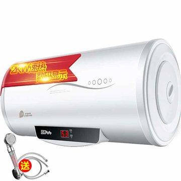 可选 2kw速热 数码显示 速热双防安全电热水器(圆筒电热水器80l-提供