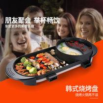 电烤炉家用无烟烧烤韩式多功能电烤盘涮烤火锅一体纸上烤肉机锅