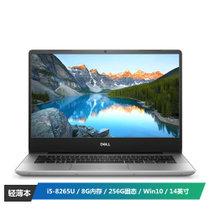 戴尔(DELL)灵越INS 14-5480 14英寸轻薄笔记本电脑(i5-8265U 8G 256G固态 Win10) 银