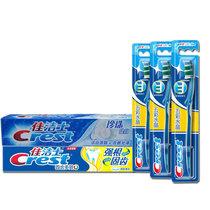 佳洁士(CREST) 牙刷牙膏口腔护理套装 珍珠盐白90g+强根固齿90g+五彩水晶软毛牙刷3支装