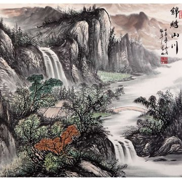 张平 锦绣山川> 国画 山水画 水墨写意 山水 树木 房屋 桥 斗方