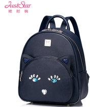 JUST STAR 欧时纳 新款时?#34892;?#38386;大容量背包个性旅行学院风书包甜美淑女双肩包