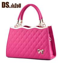 DS.JIEZOU女包手提包单肩包斜跨包时尚商务女士包小包聚会休闲包9377(玫红色)