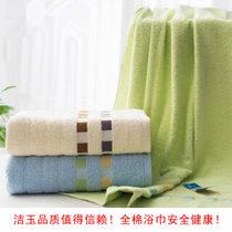 潔玉 成人純棉緞檔浴巾抹胸柔軟透氣全棉大浴巾吸水吸汗DB-003B-1(藍色)