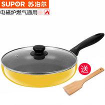 蘇泊爾(SUPOR)煎鍋PJ28M5炫彩不粘鍋無油煙平底鍋28CM電磁爐明火通用