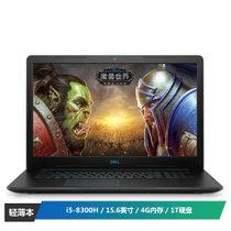 戴尔(DELL)游匣G3 15.6英寸游戏笔记本电脑(i5-8300H 4G 1T GTX1050-4G IPS FHD Win10 背光)蓝