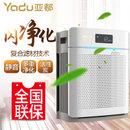 亞都(YADU)空氣凈化器 KJ350G-P3D 亞都凈化器 31-40平米 除霧霾除煙 除甲醛PM2.5 雙濾芯