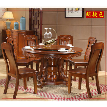 圆形实木餐桌椅组合 大理石餐桌吃饭桌子 家用饭桌实木大小圆桌(胡桃
