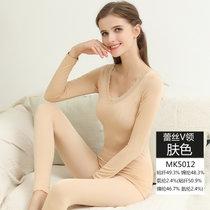 【浪莎】美體內衣 女士蕾絲束身基礎套裝 秋衣秋褲 V領秋冬保暖套裝(MK5012/膚色 均碼170CM以內)