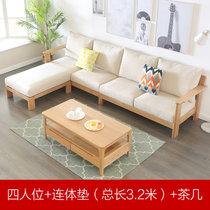恒兴达 实木沙发木质小户型北欧现代简约单人三人新中式布艺客厅家具组合(原木色 四人位+脚踏+茶几)