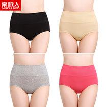 南極人純色女士內褲棉質高腰加棉檔舒適大碼三角褲4條裝(A組 L)