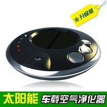 车载空气净化器 太阳能空气净化器 消除异味雾霾甲醛细菌PM2.5(红色)