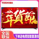 東芝(TOSHIBA) 50U5850C 50英寸AI人工智能電視4K超高清電視纖薄電視機新品(黑色)
