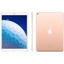 Apple iPad Air 10.5英寸 平板电脑 2019年新款(64G Wifi版/A12 芯片/视网膜屏 MUUL2CH/A)金色