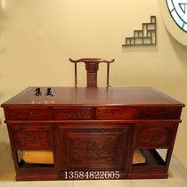 红木家具1.6米红木书桌?#30340;?#21150;公桌写字台两件套非洲酸枝(其他 1.6米+椅子)