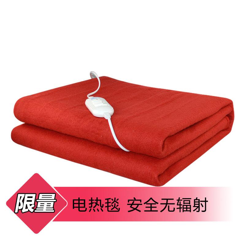 小白象 单人/双人电热毯 安全无辐射 二色可选(红色 160*130cm双人单