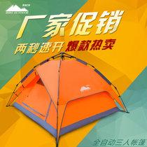 户外3人-4人全自动帐篷 防雨野外露营装备家庭情侣双人2人帐篷(两用普通弹簧)