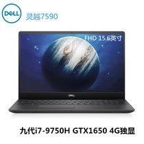 戴尔 DELL 灵越7000 7590-R1745B 15.6英寸笔记本电脑九代i7-9750H GTX1650 4G(黑色.7590-R1745B 九代i7/8G/1TB固态/定制)
