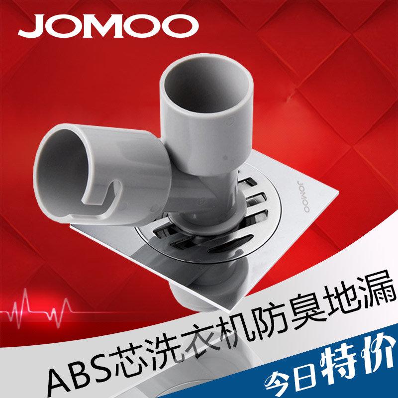 jomoo九牧 正方形洗衣机两用三通地漏铜镀铬加abs芯防臭地漏 9239