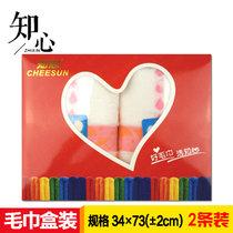 知心【2條盒裝】加厚全棉毛巾成人吸汗洗臉美容毛巾7101(粉色2條盒裝)