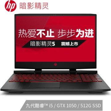 惠普(HP)2019新款 暗影精灵5 新一代9代处理器 80%屏占比 4.99mm微边框 15.6英寸电竞游戏笔记本电脑(i7 RTX2060i-6G电竞屏)