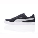 彪马PUMA Smash Vulc Canvas Low 韩系帆布耐磨橡胶底百搭休闲板鞋359622(359622-68黑灰 44)