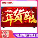 東芝(TOSHIBA)43U3900C 43英寸 4K超高清 智能火箭炮音效 大內存纖薄液晶電視