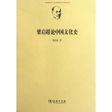 中国论+�yn