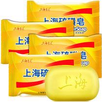 上海藥皂香皂肥皂組合裝 硫磺皂4塊裝(新疆西藏青海海南寧夏不發貨)