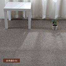 办公室方块地毯卧室床边满铺方块毯写字楼纯色沥青方块毯棋牌?#34915;?#38138;地毯(白羊座O-01)
